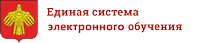 http://sykt-uo.ru/images/19.03.2020-logo_new.png