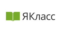 http://sykt-uo.ru/images/yaklass_logo_big.png